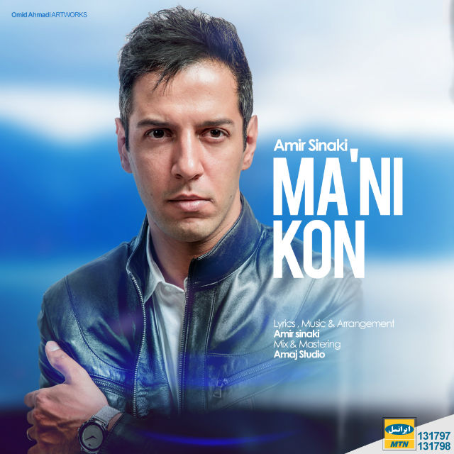 Amir Sinaki - Mani Kon