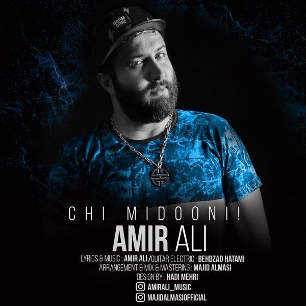 Amir Ali – Chi Midooni