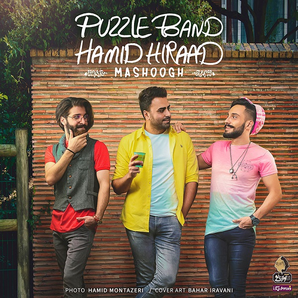 Puzzle Band Ft Hamid Hiraad – Mashooghe