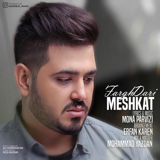 Meshkat – Fargh Dari