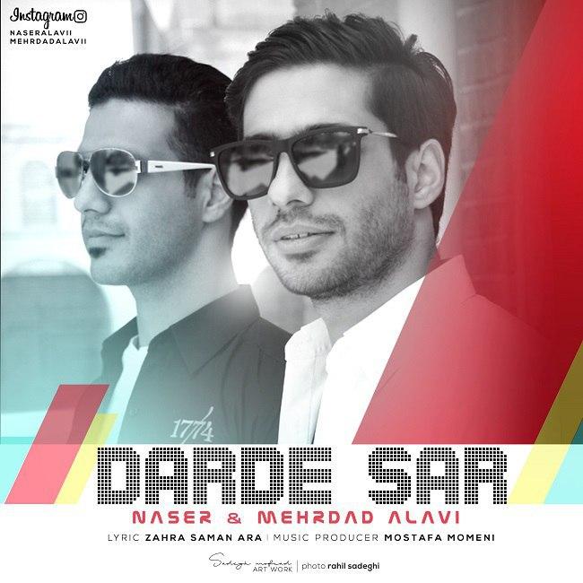 Naser Alavi & Mehrdad Alavi - Darde Sar