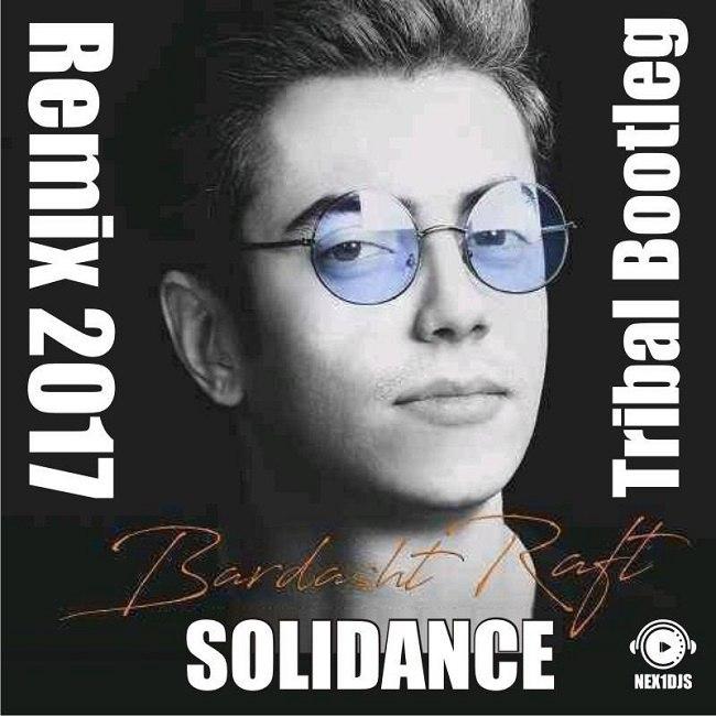 Mohsen Ebrahimzadeh - Bardasht Raft ( Soli Dance Tribal Bootleg Remix )