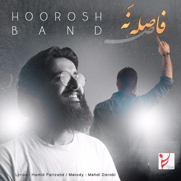 Hoorosh Band - Faseleh Na