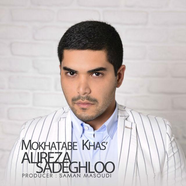 Alireza Sadeghloo – Mokhatabe Khas