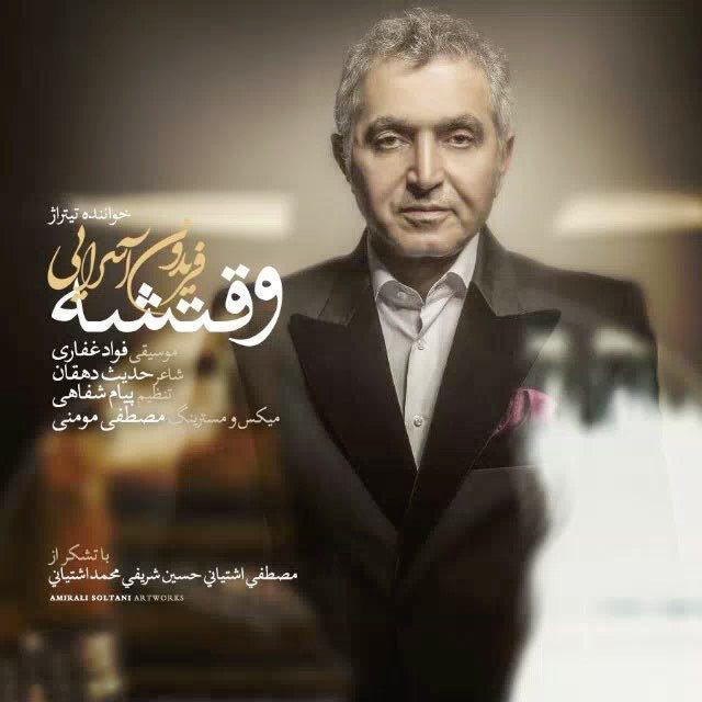 Fereydoun Asraei - Vaghtesheh