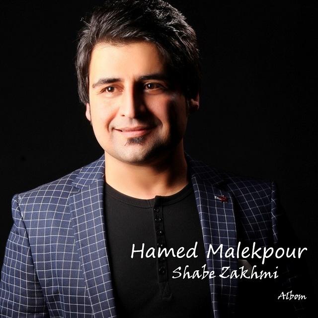 Hamed Malekpour – Madar