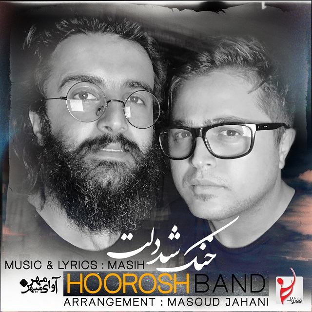 Hoorosh Band – Khonak Shod Delet