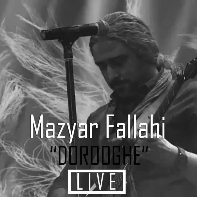 Mazyar Fallahi – Dorooghe ( live )