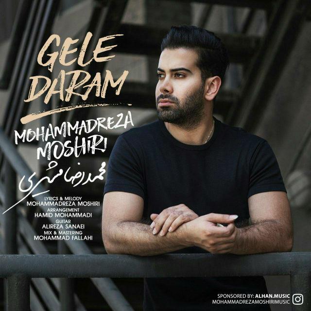 Mohammad Reza Moshiri – Geleh Daram