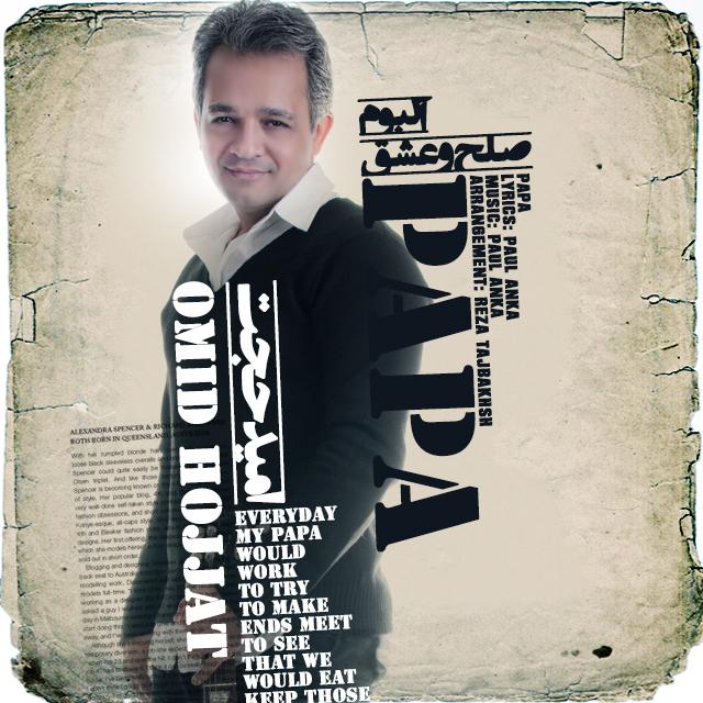 Omid Hojjat - Papa