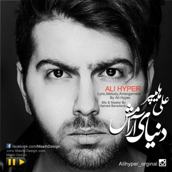 Ali Hyper - Donyaye Aramesh