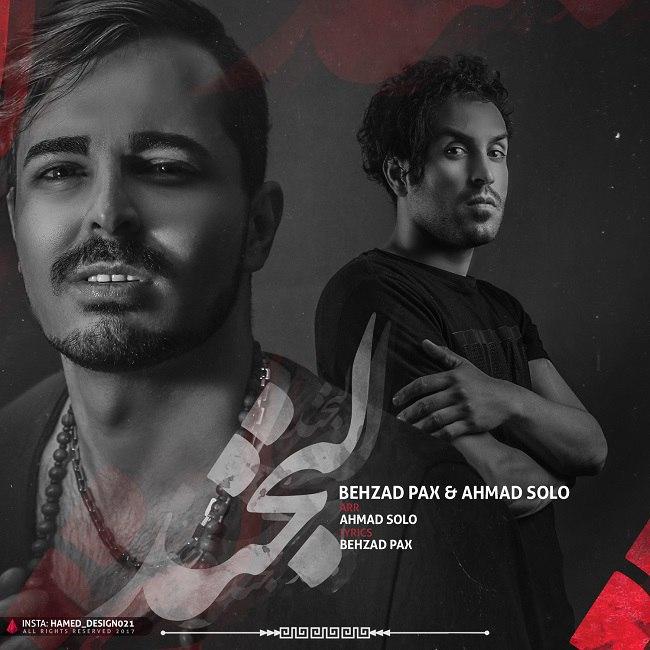 Behzad Pax & Ahmad Solo – Labkhand