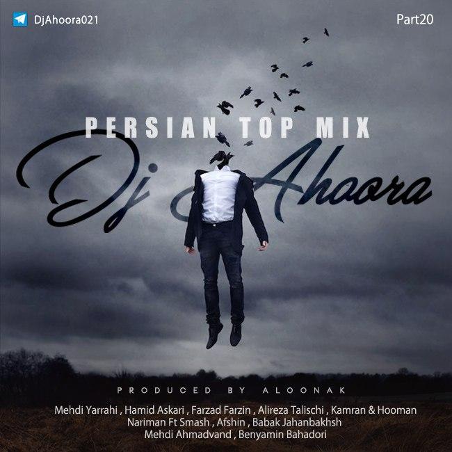 Dj Ahoora - Persian Top Mix ( Part 20 )