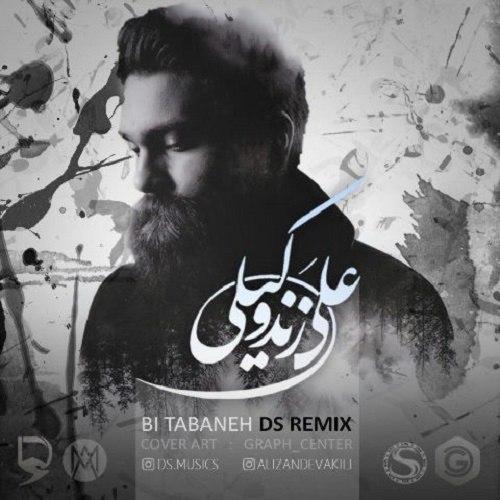 Ali Zand Vakili - Bi Tabaneh ( Remix )