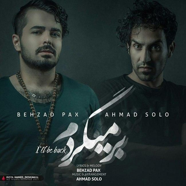 Behzad Pax & Ahmad Solo – Barmigardam