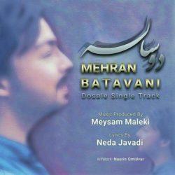 Mehran Batavani - 2 Saleh