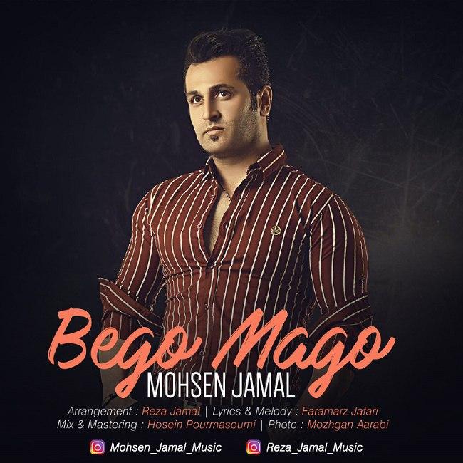 Mohsen Jamal - Begoo Magoo