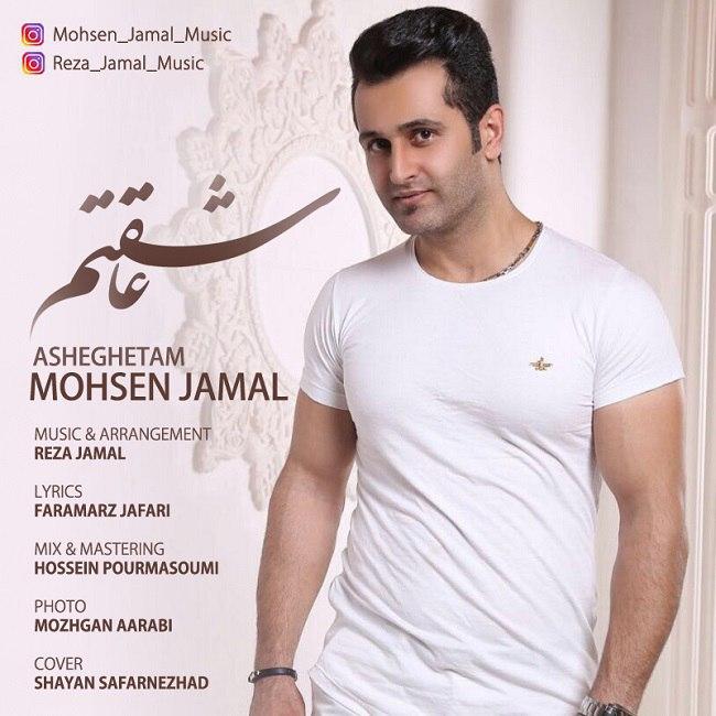 Mohsen Jamal – Asheghetam