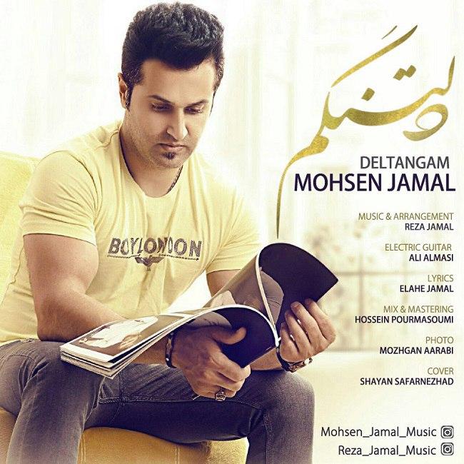 Mohsen Jamal - Deltangam