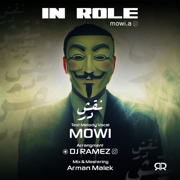 Mowi – In Role