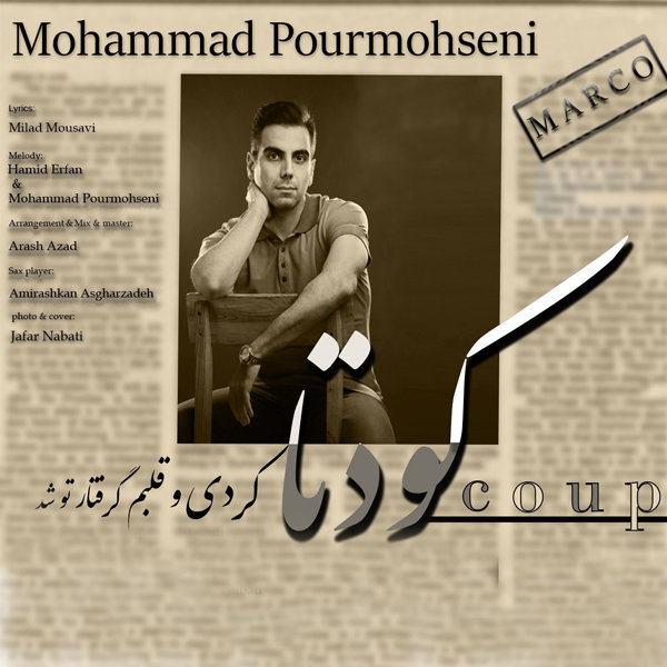 Mohammad Pourmohseni – Koodeta