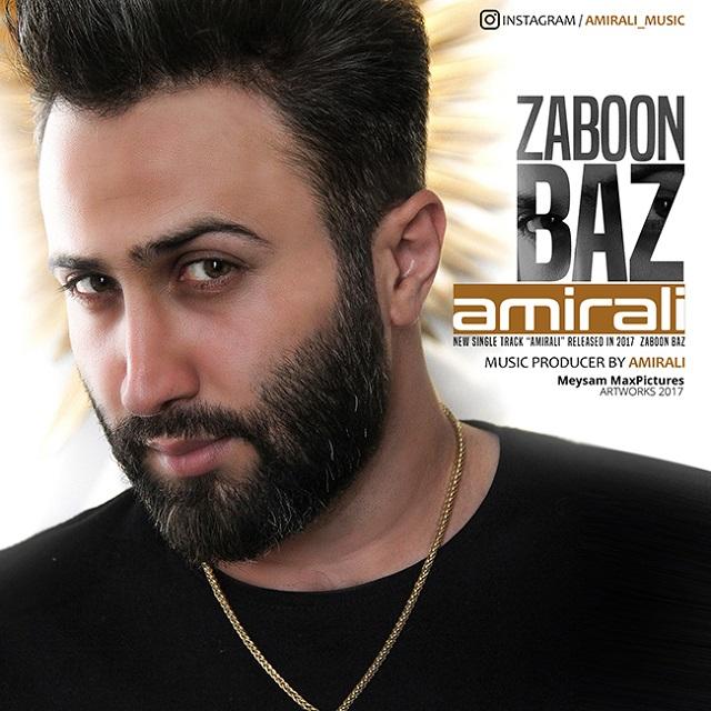 Amir Ali – Zaboon Baz