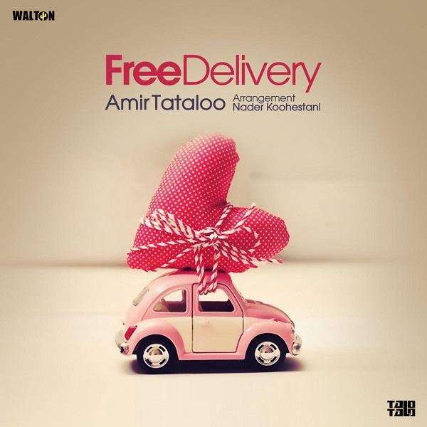 Amir Tataloo – Free Delivery