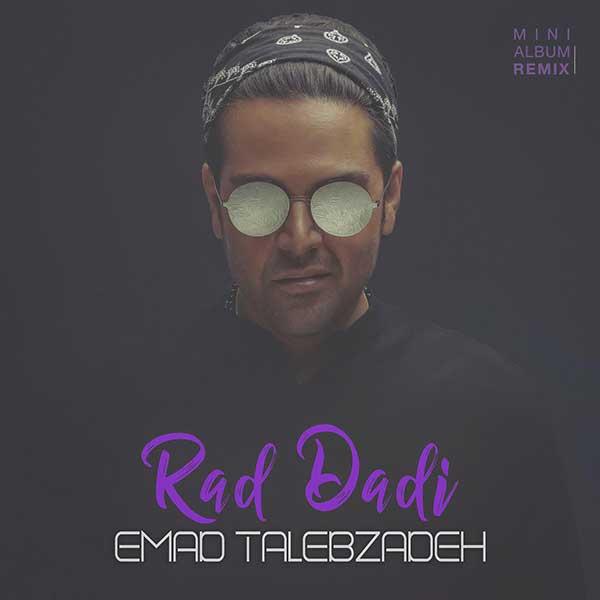Emad Talebzadeh - Rad Dadi ( Amer Remix )