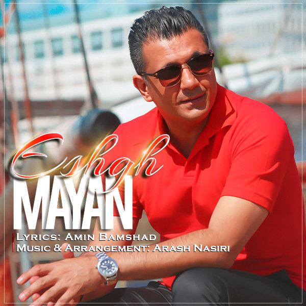 Mayan - Eshgh