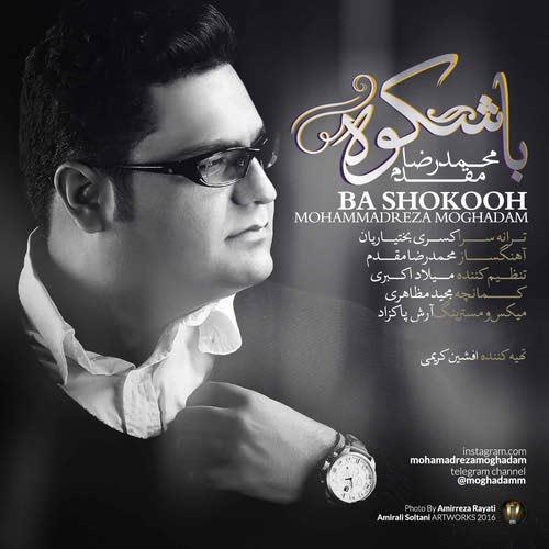 Mohammadreza Moghaddam – Ba Shokooh