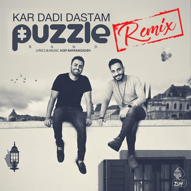 Puzzle Band – Kar Dadi Dastam ( Dj Vicolo Remix )