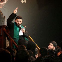 Mehdi Mir Damad - Shabe Aval Moharram 96