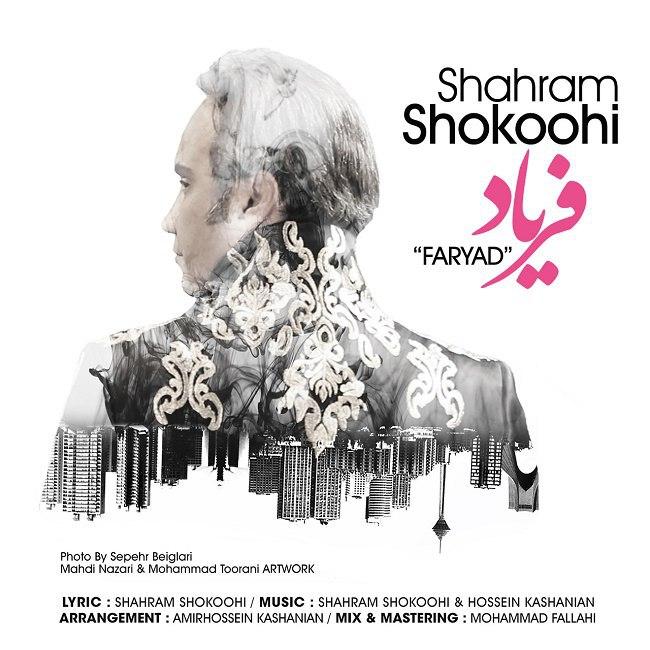 Shahram Shokoohi - Faryad