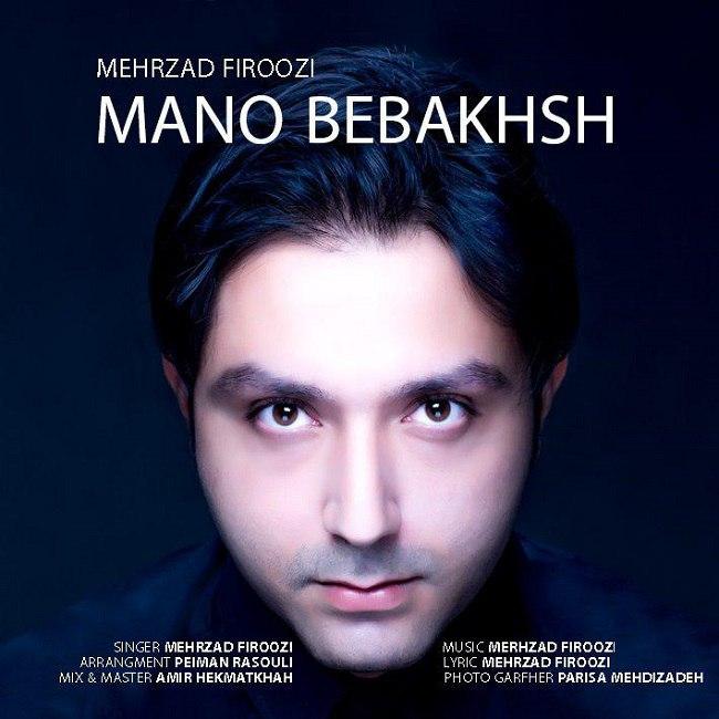 Mehrzad Firoozi – Mano Bebakhsh