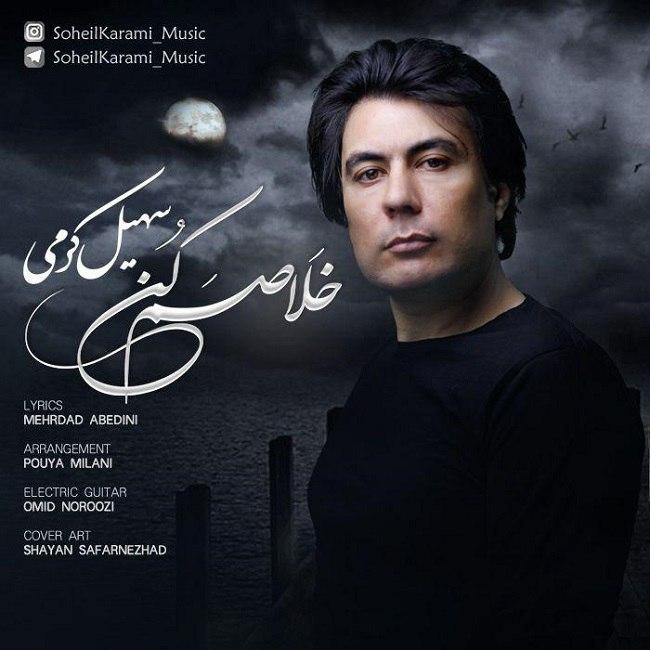 Soheil Karami – Khalasam Kon