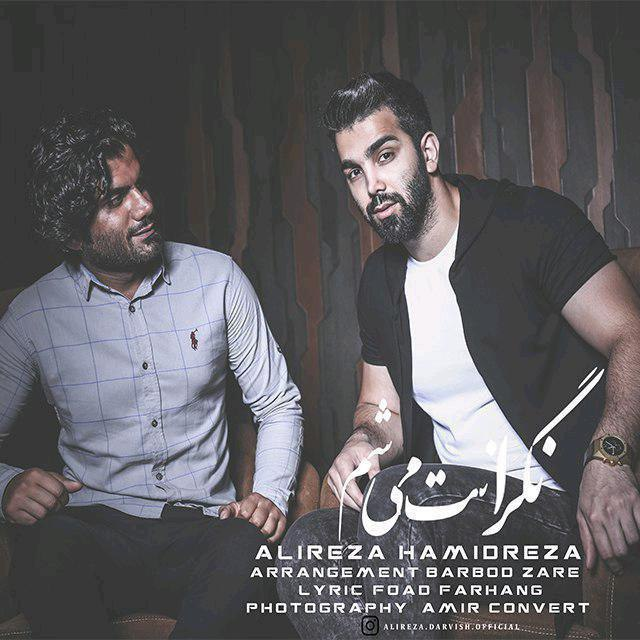 Alireza & Hamidreza – Negaranet Misham