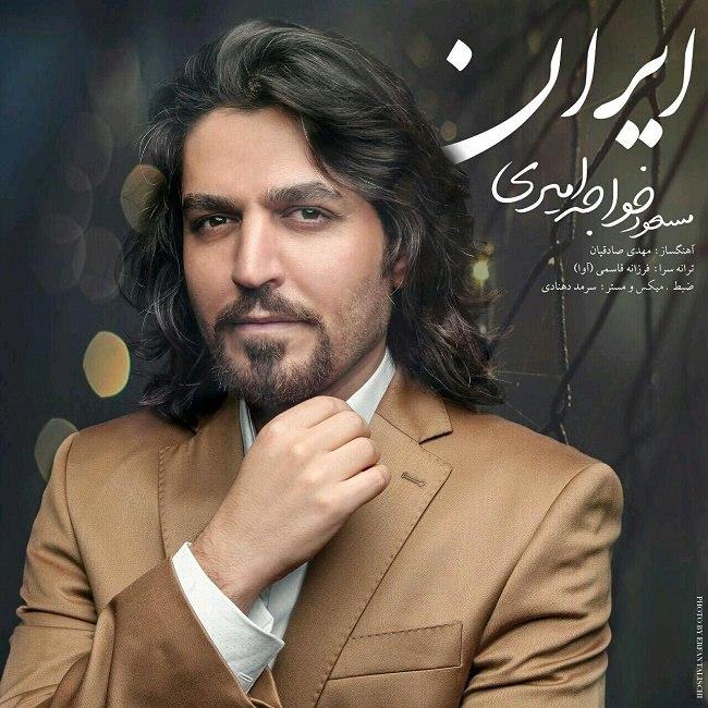 Masoud Khajeh Amiri – Iran