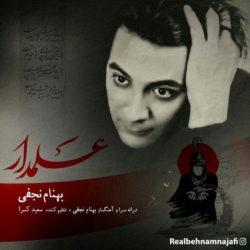 Behnam Najafi - Alamdar
