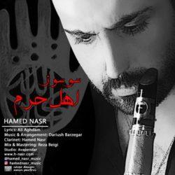 Hamed Nasr - Susuz Ahle Haram