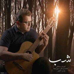 Koroush Soltani - Shab