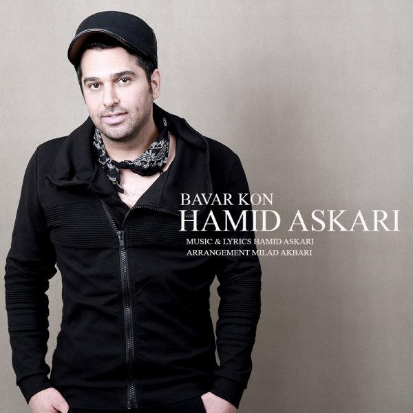 Hamid Askari - Bavar Kon
