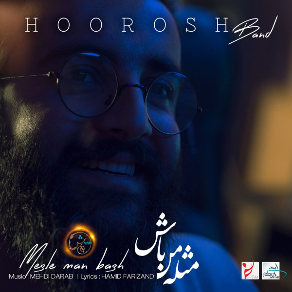Hoorosh Band - Mesle Man Bash