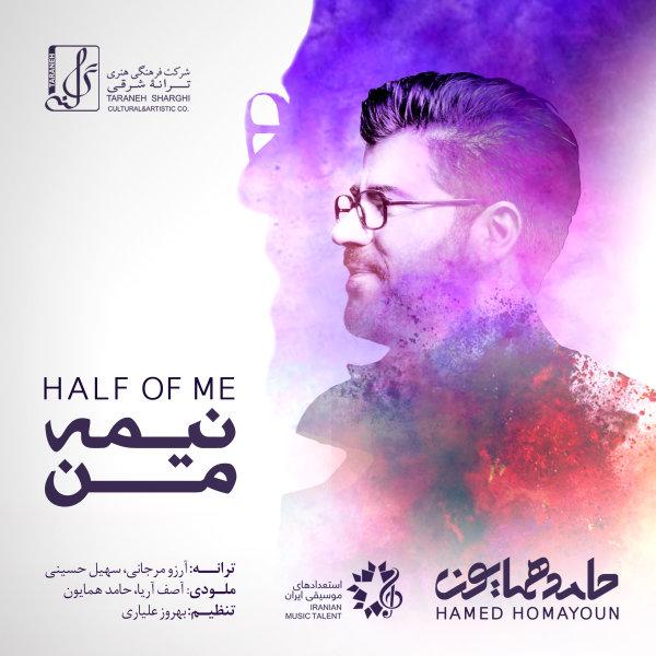 Hamed Homayoun – Nimeye Man