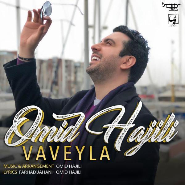 Omid Hajili - Vaveyla