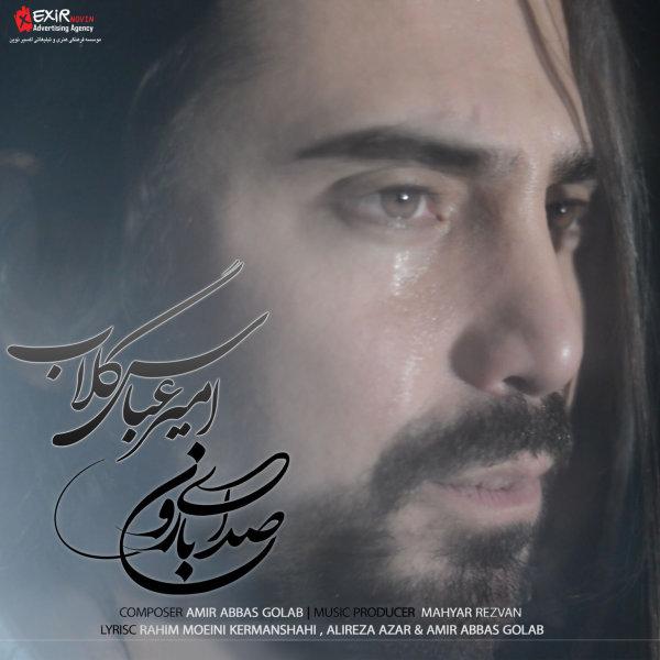 Amir Abbas Golab – Sedaye Baroon