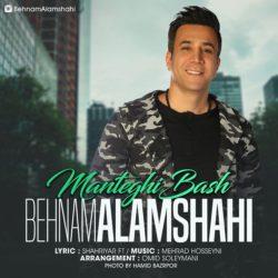 Behnam Alamshahi - Manteghi Bash
