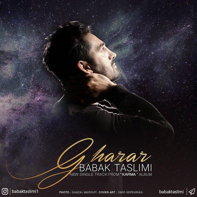 Babak Taslimi – Gharar