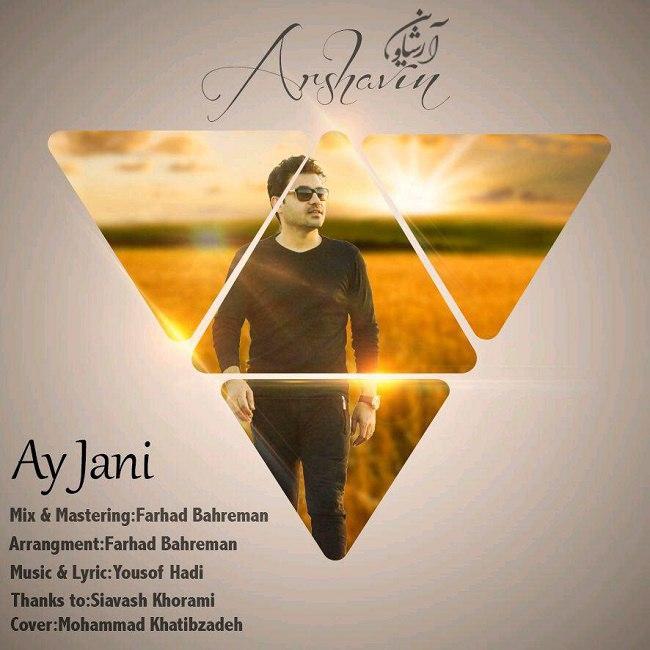 Arshavin – Ay Jani