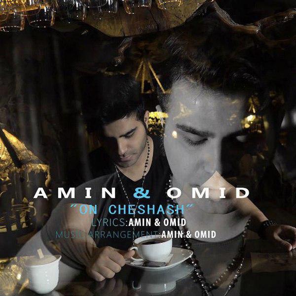 Amin & Omid – Oon Cheshash