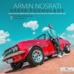 Armin Nosrati - Hesse Fogholadeh